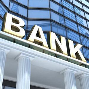 Банки Верхозима