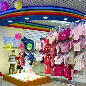 Детские магазины Верхозима