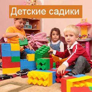 Детские сады Верхозима