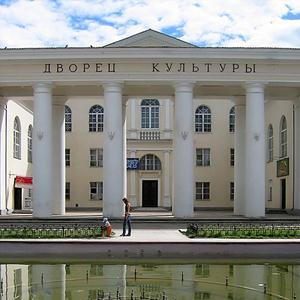 Дворцы и дома культуры Верхозима