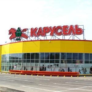 Гипермаркеты Верхозима