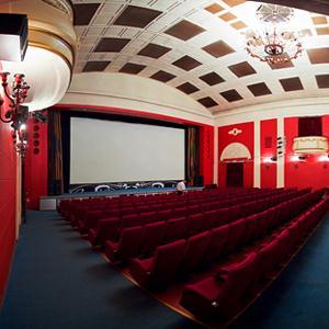 Кинотеатры Верхозима
