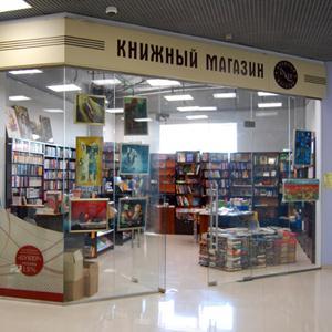 Книжные магазины Верхозима