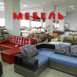 Магазины мебели Верхозима