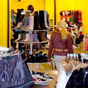 Магазины одежды и обуви Верхозима