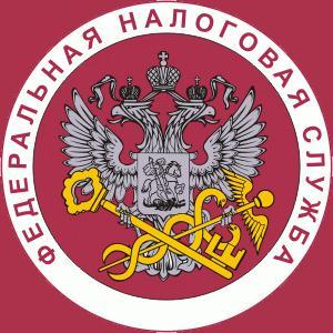 Налоговые инспекции, службы Верхозима