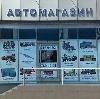 Автомагазины в Верхозиме