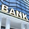 Банки в Верхозиме