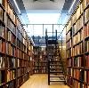 Библиотеки в Верхозиме