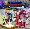 Детские магазины в Верхозиме