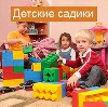 Детские сады в Верхозиме