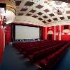 Кинотеатры в Верхозиме