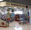 Книжные магазины в Верхозиме