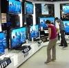Магазины электроники в Верхозиме