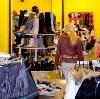 Магазины одежды и обуви в Верхозиме