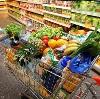 Магазины продуктов в Верхозиме