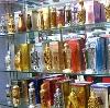 Парфюмерные магазины в Верхозиме