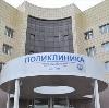 Поликлиники в Верхозиме