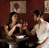 Рестораны, кафе, бары в Верхозиме
