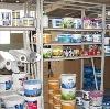 Строительные магазины в Верхозиме