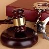 Суды в Верхозиме
