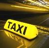 Такси в Верхозиме