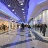 Торговые центры в Верхозиме